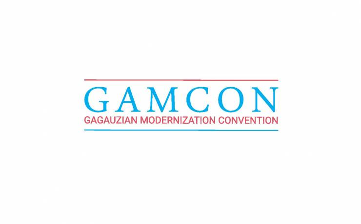 1st monitoring visit of initiatives supported by the GaMCon 1st call for proposals (RUS)