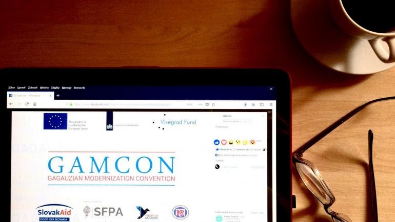GaMCon Новостная рассылка IV. онлайн!