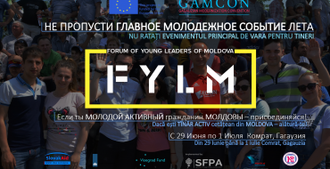 Forum of Young Leaders of Moldova #FYLM